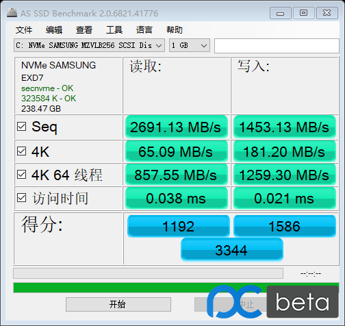 as-ssd-bench NVMe SAMSUNG MZV 2019.3.10 12-24-07.png