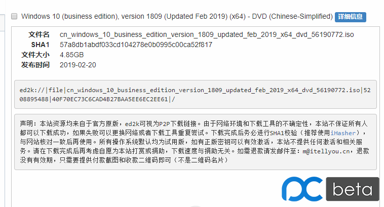 msdn.PNG