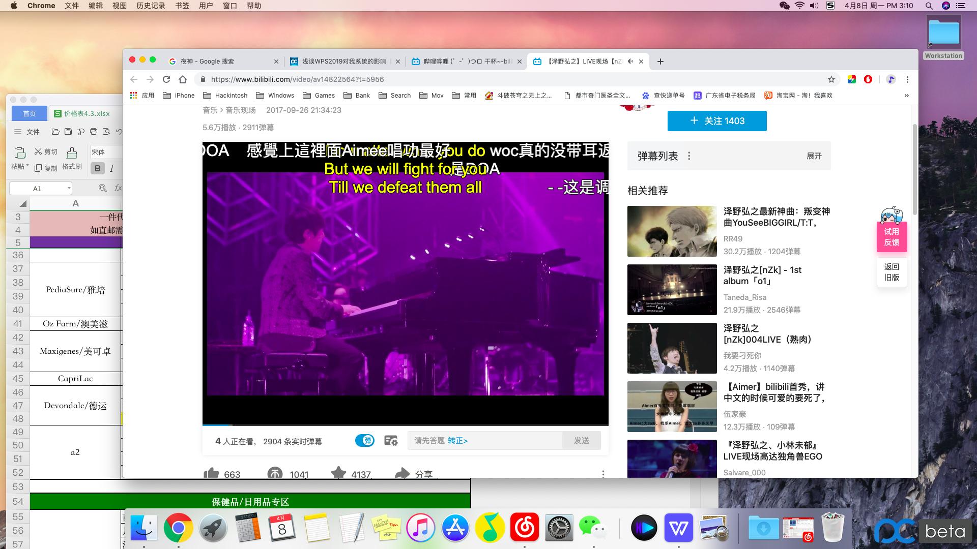 屏幕快照 2019-04-08 PM 3.10.16.png