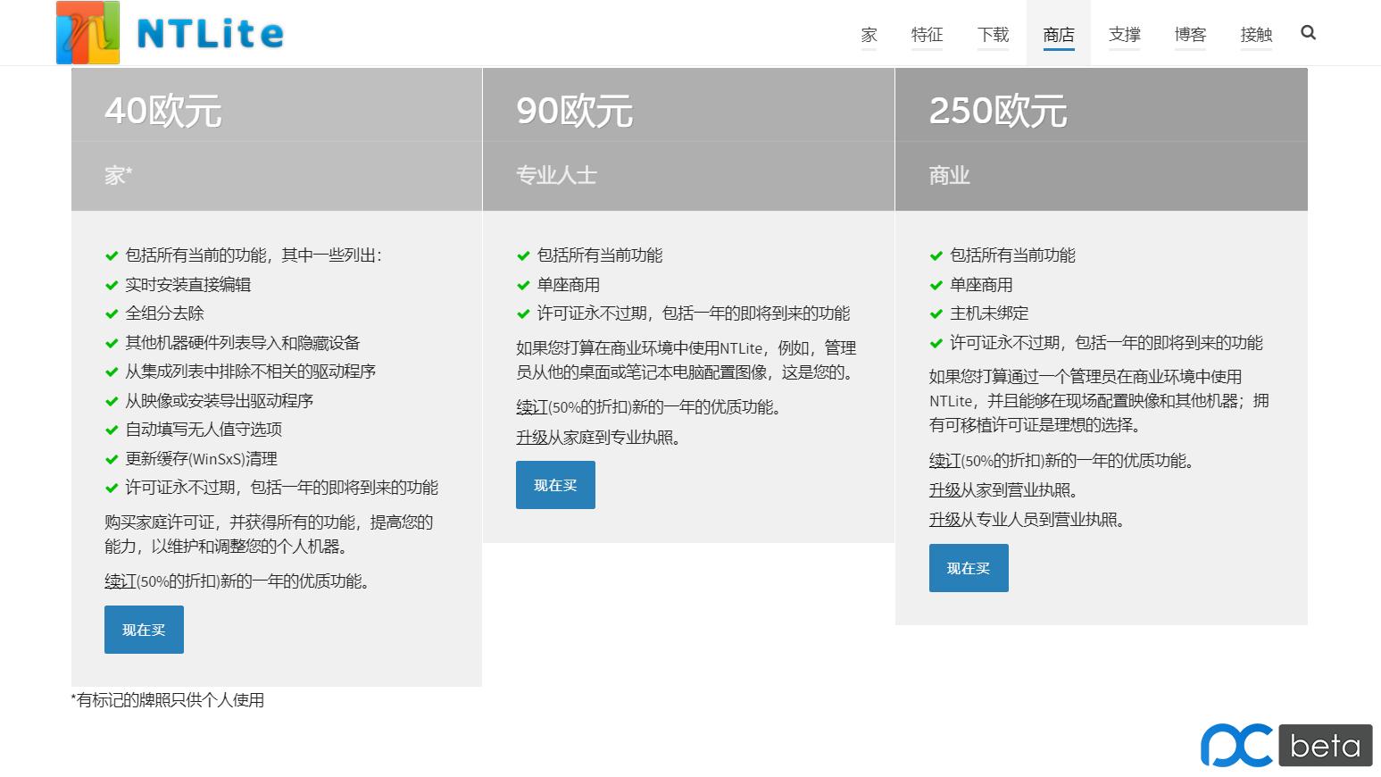 QQ浏览器截图20190409131448.png