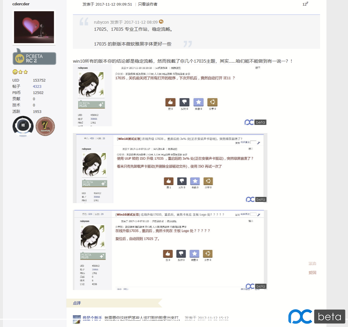 火狐截图_2019-04-21T04-41-43.303Z.png