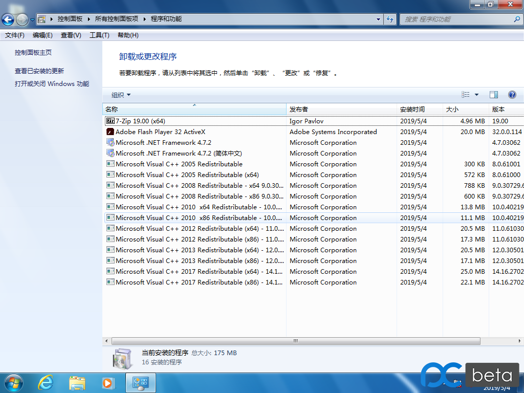 Windows 7 x64-2019-05-04-16-39-49.png