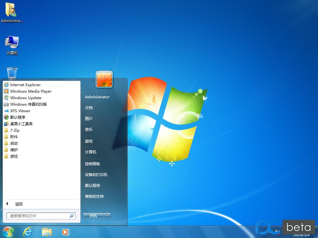 Windows 7 x64-2019-05-04-16-38-54.png