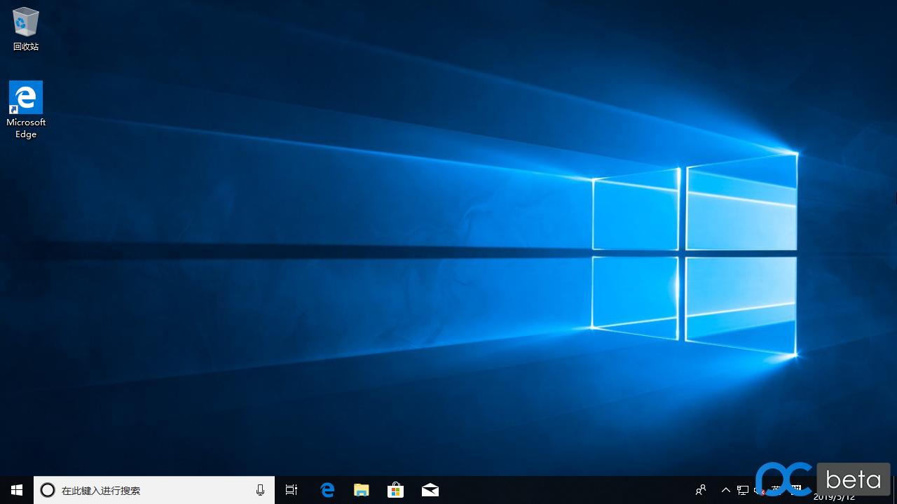 Windows 10 x64(1)-2019-05-12-14-55-03.png