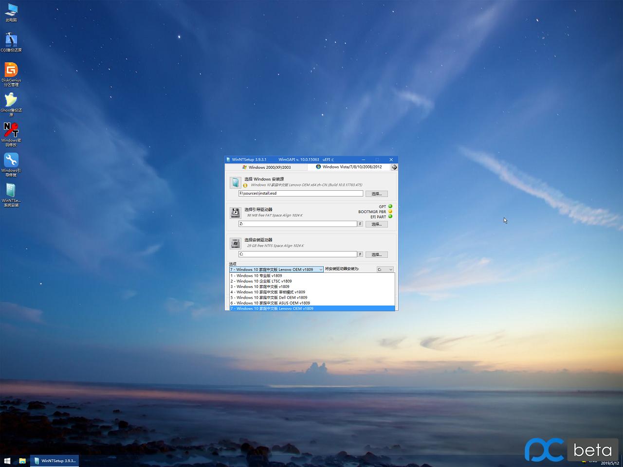 Windows 10 x64(1)-2019-05-12-15-02-42.png