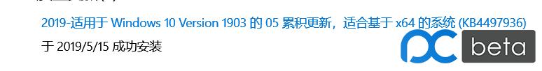搜狗截图20190515091757.png