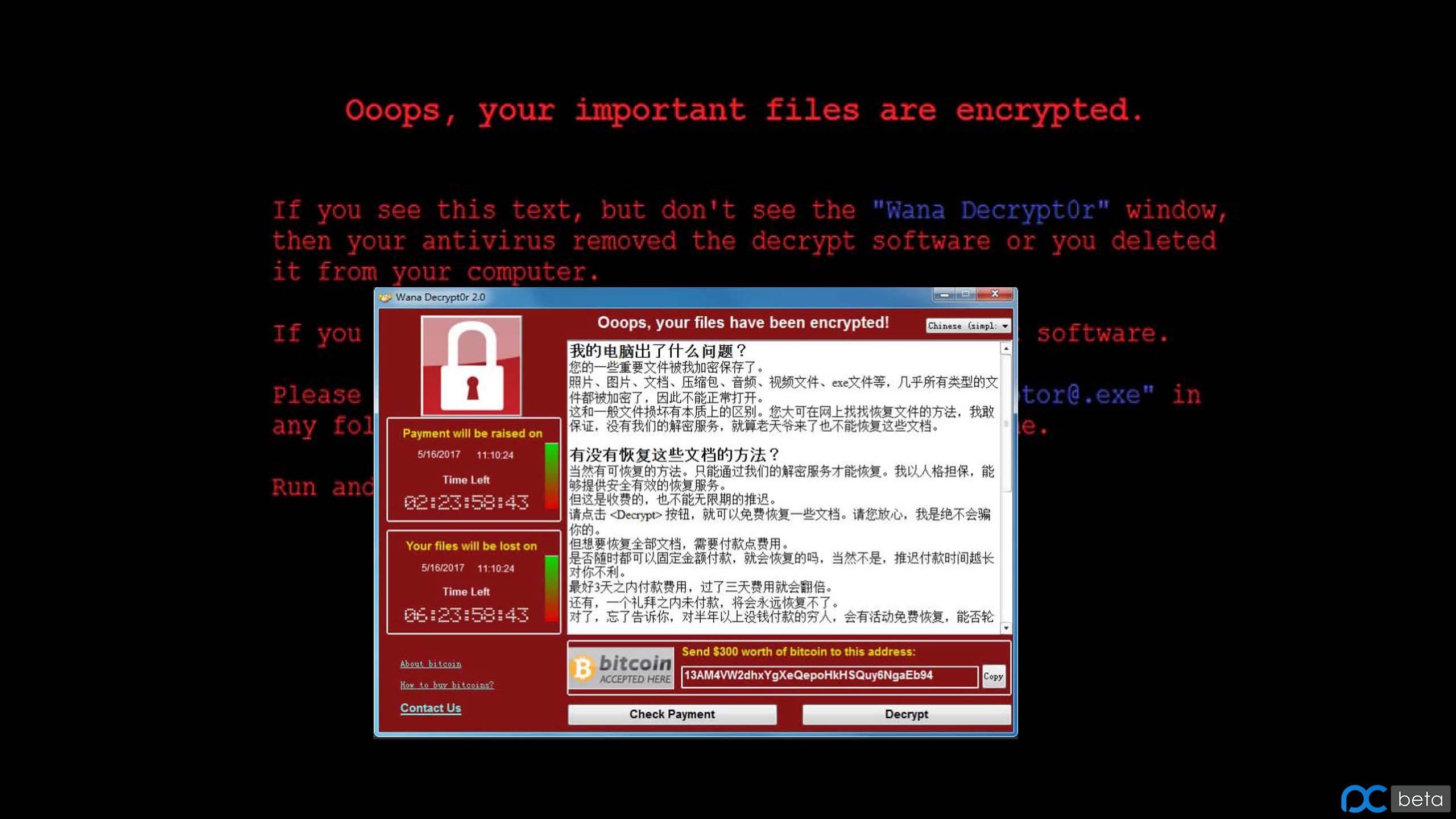 WannaCry_wallpaper_2560x1440-2.jpg