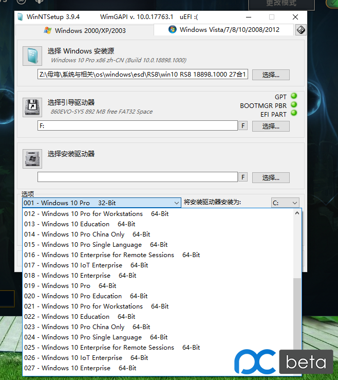 RS8 版本信息.png