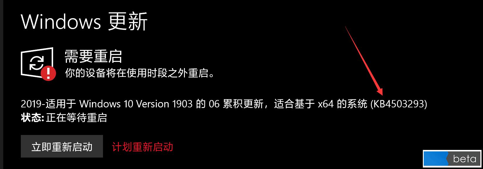 QQ图片20190612080801.png