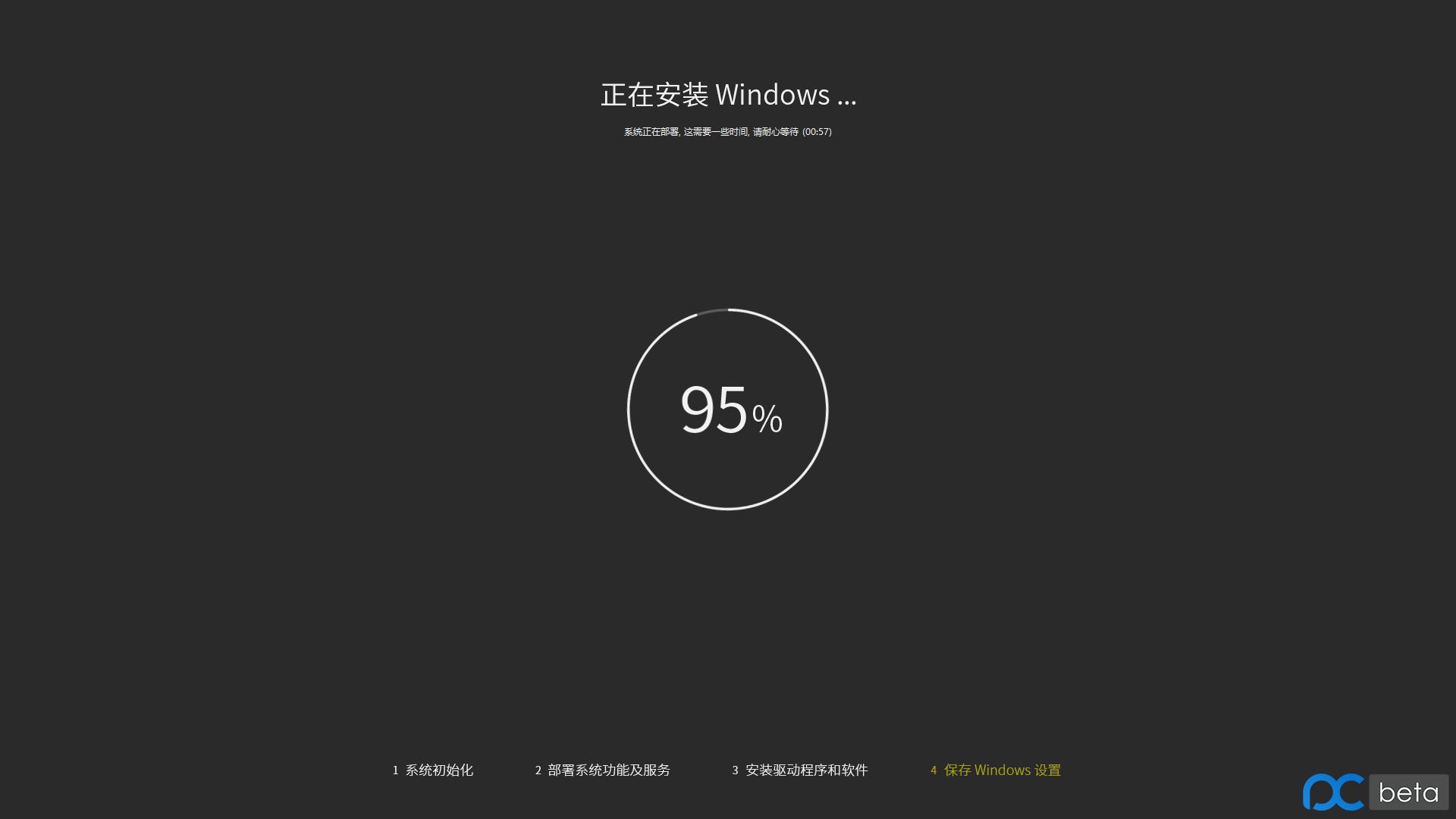 Windows 10 x64-2019-07-01-23-32-36.png