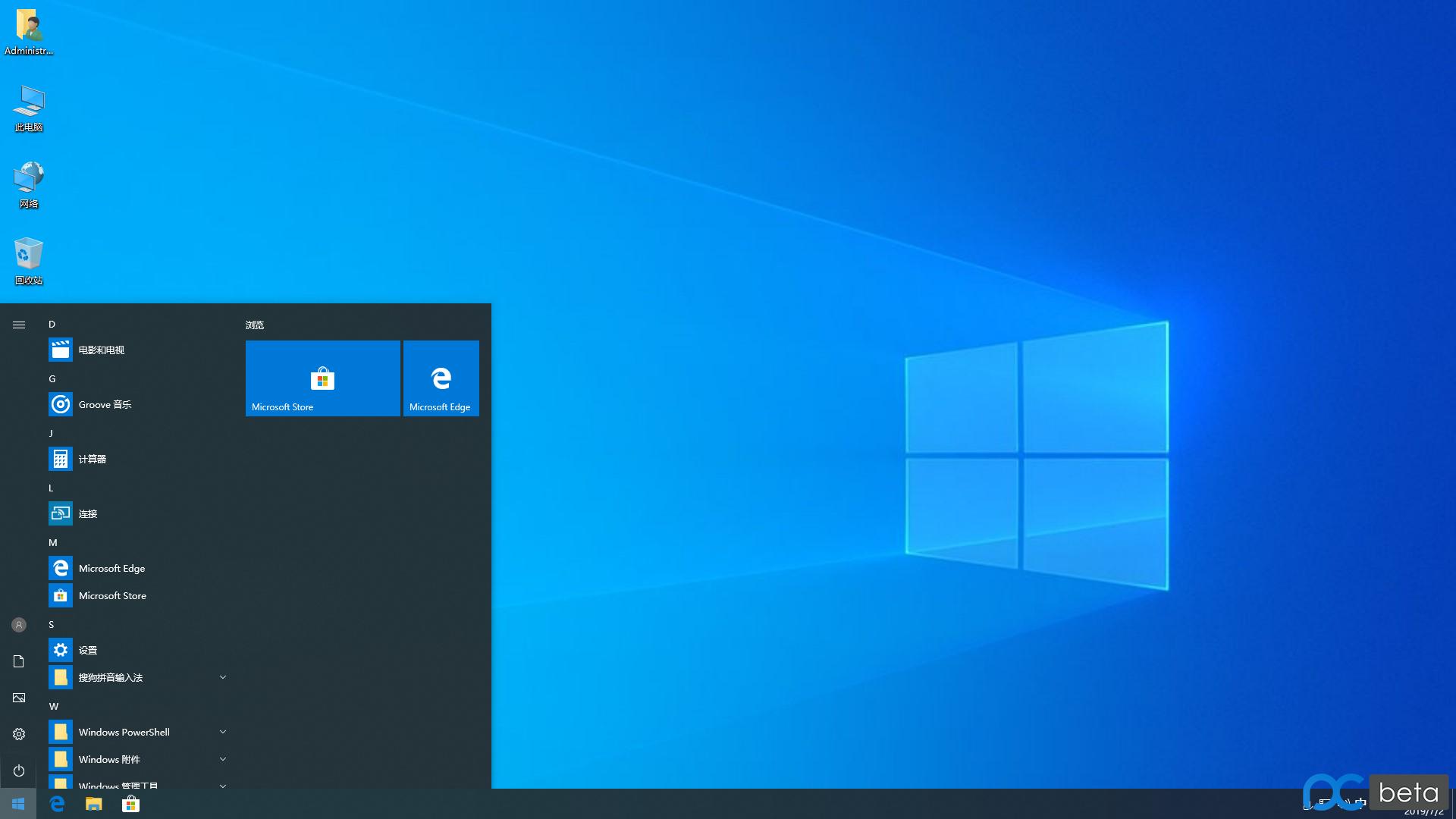 Windows 10 x64-2019-07-02-00-40-14.png