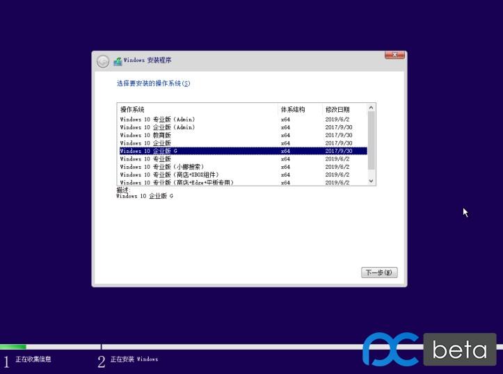 Xnip2019-07-06_22-45-53.jpg