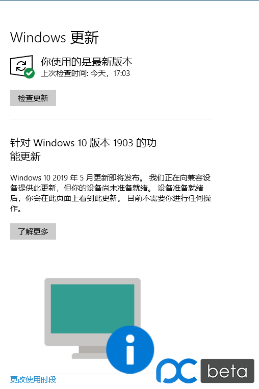 W10-0062_副本_副本.png