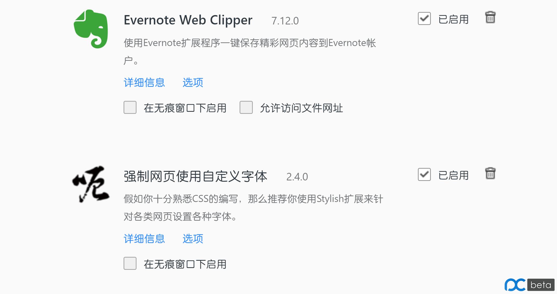 QQ浏览器截图20191025115200.png