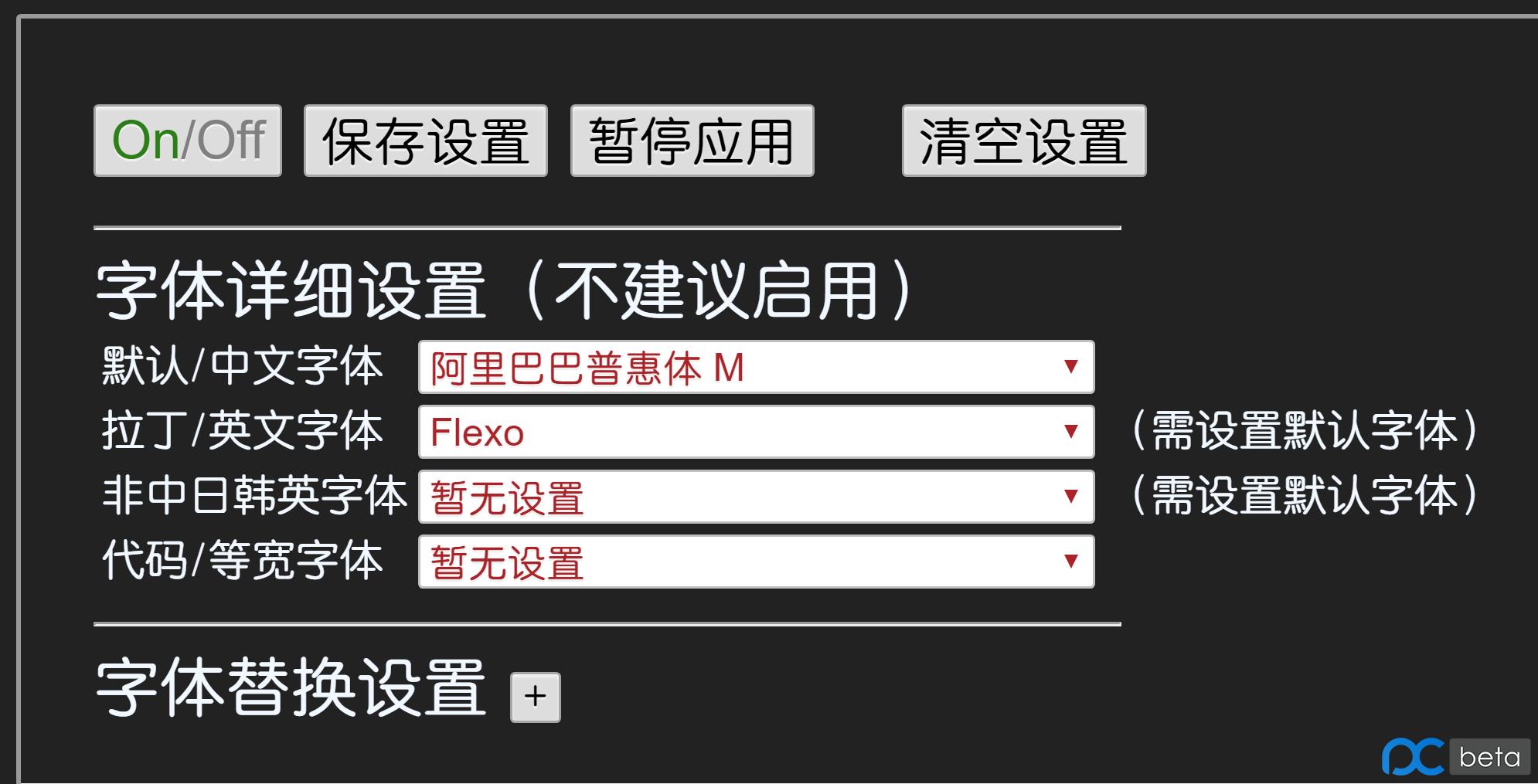 QQ浏览器截图20191025115213.png