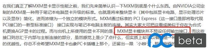 mxm-3.jpg