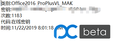 Snipaste_2019-11-22_09-09-01.png