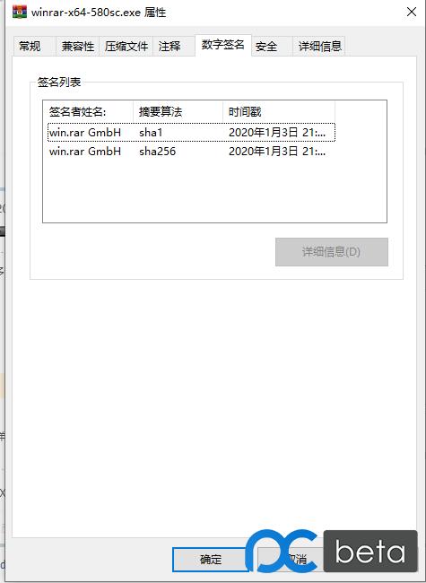 QQ截图20200104052144.png