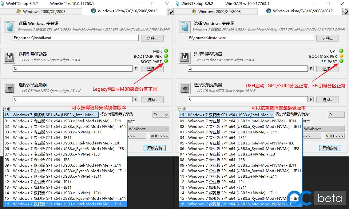 3-安装说明(工具安装流程界面).png
