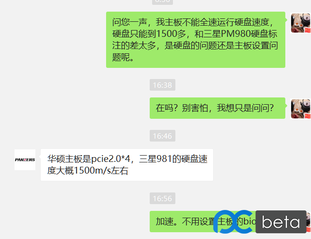 QQ图片20200213200248.png