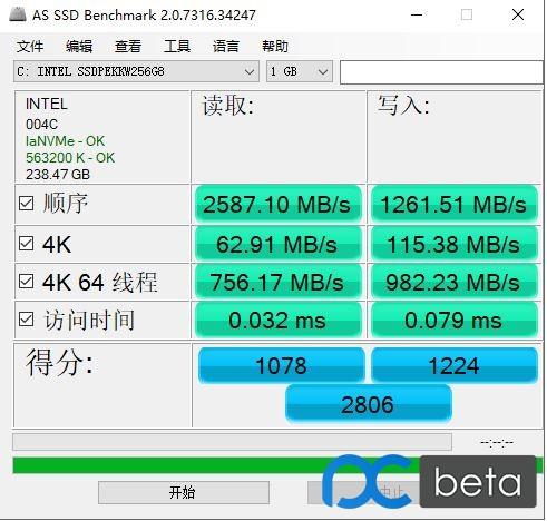 3intel760p-256G性能.JPG