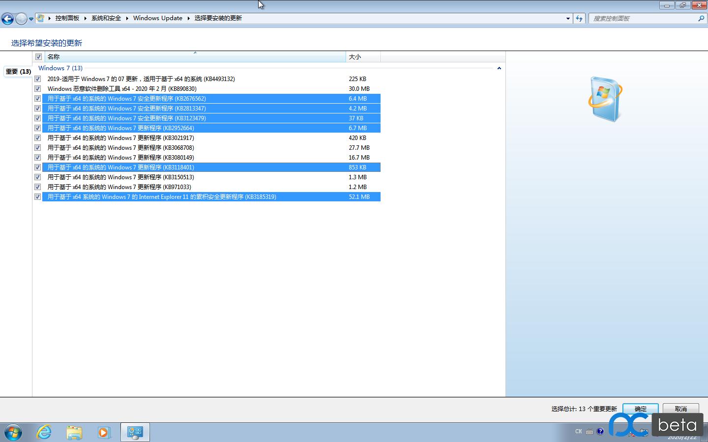 蓝色选中部分2月更新汇总KB4537820安装后,更新列表中出现的冗余更新.png