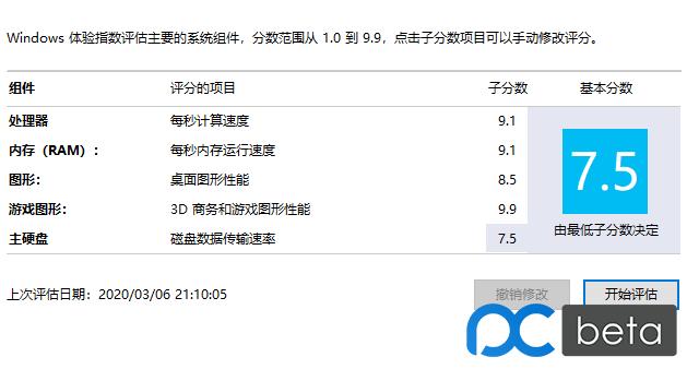 QQ截图20200306211305.png