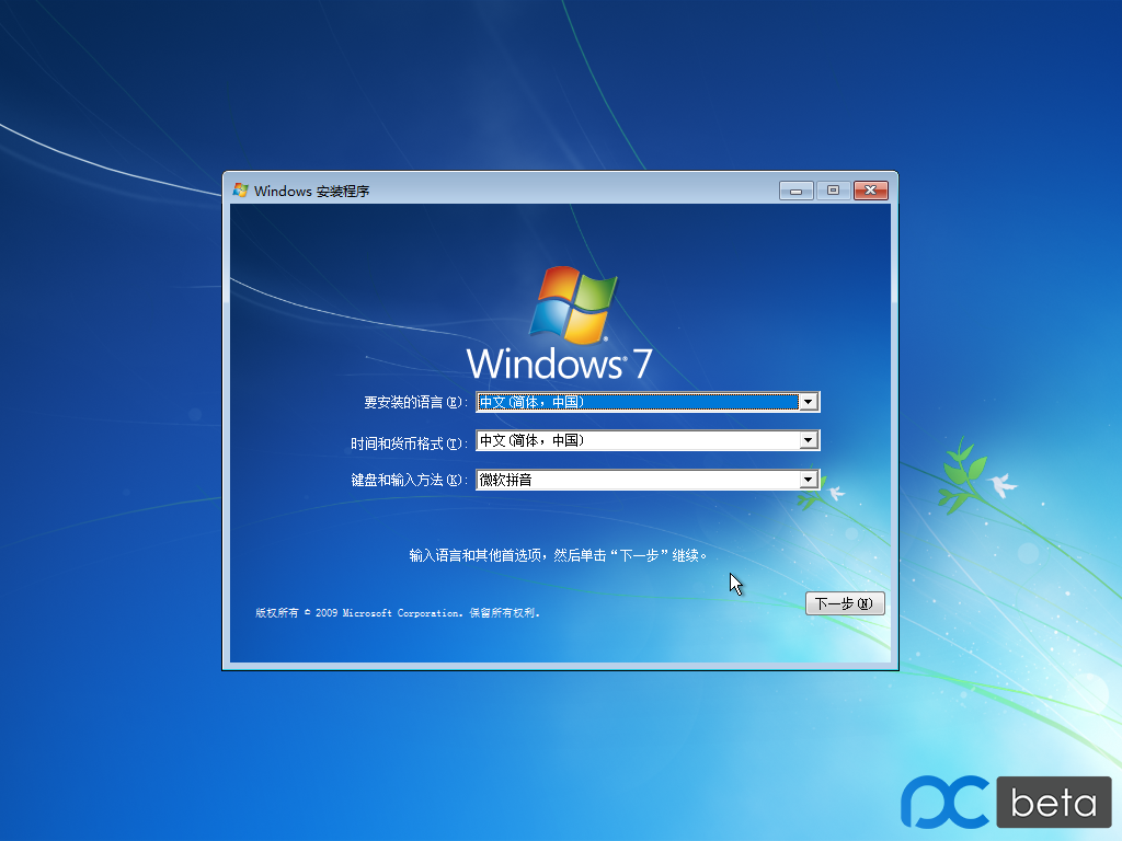Windows 7 x64-2020-03-06-21-36-46.png