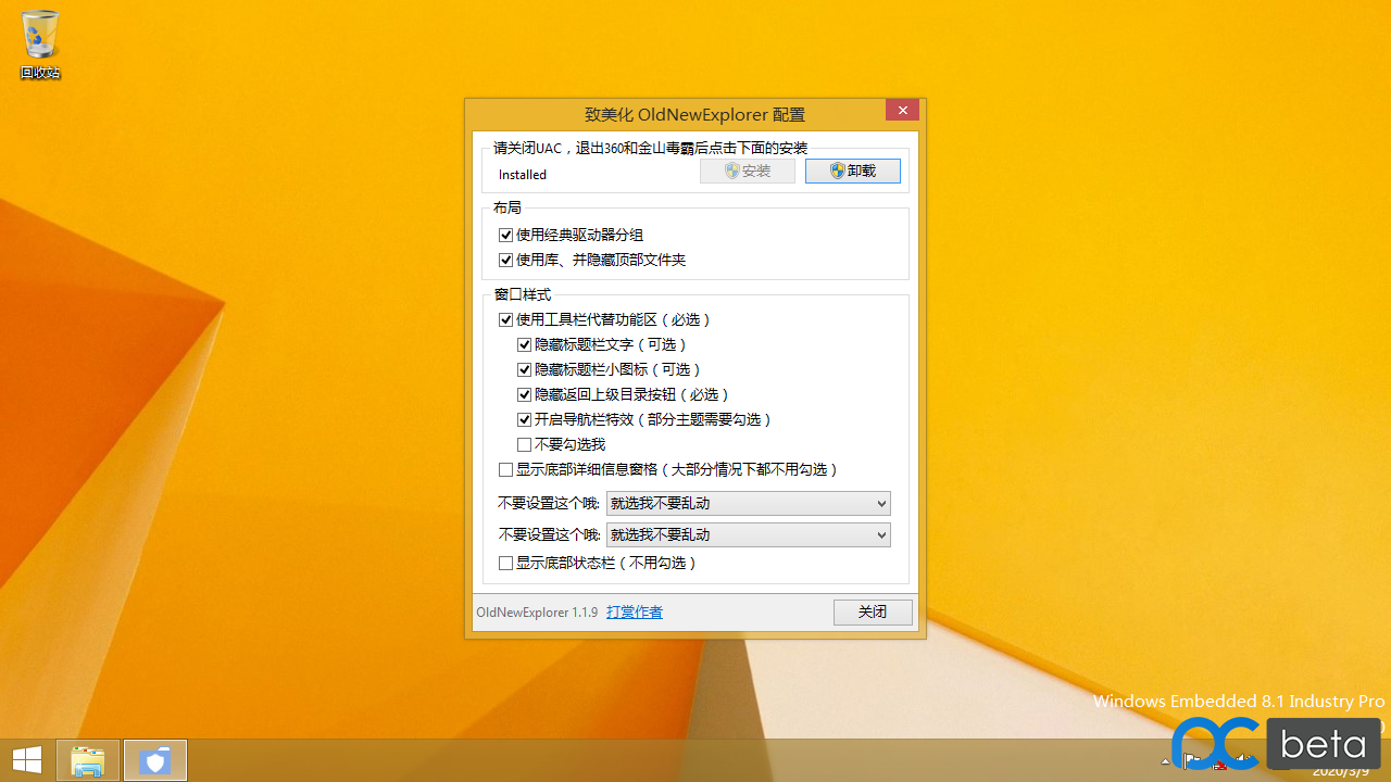 Windows 8 x64-2020-03-09-09-54-35.png