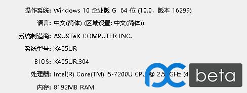 电脑.PNG