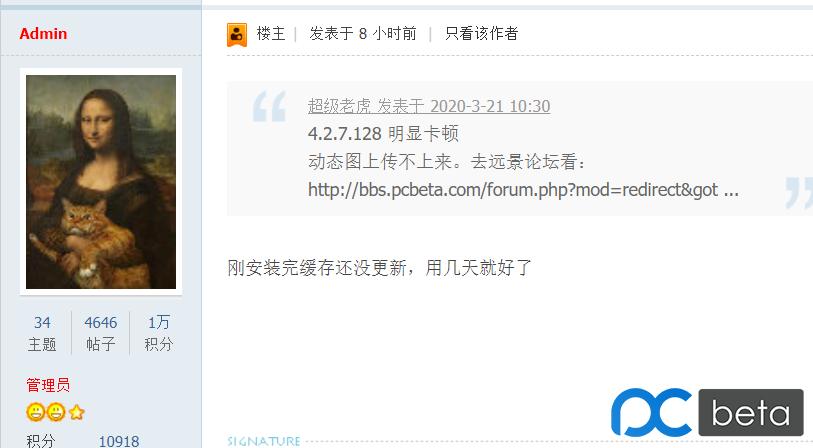 QQ图片20200323081851.png