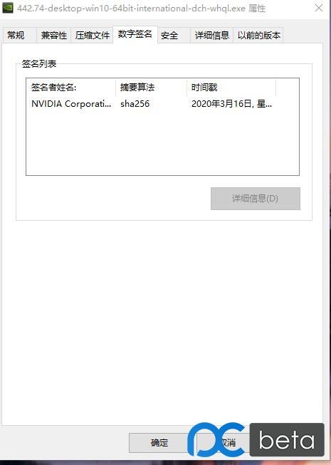 QQ截图20200324123919.jpg