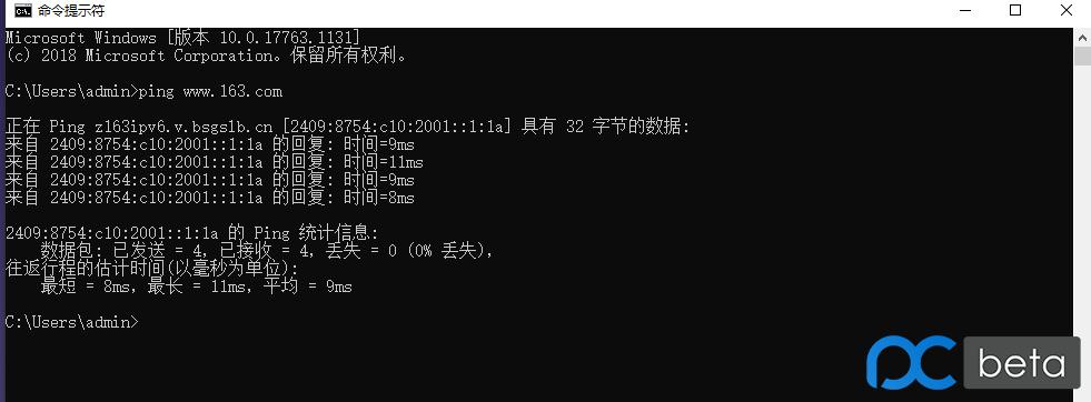 QQ截图20200413004024.png