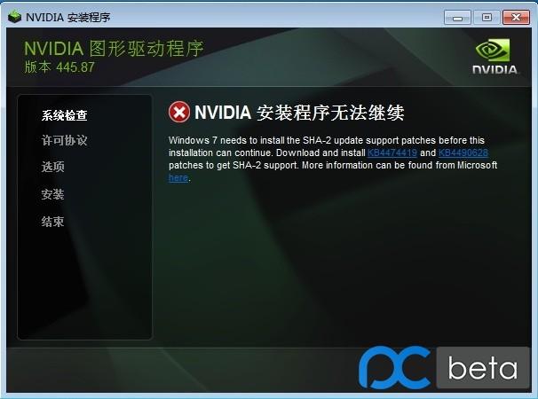 nvidia_0x0003.jpg