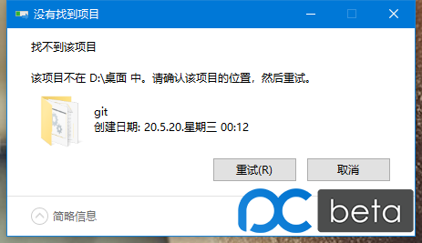 QQ截图20200521211135.png