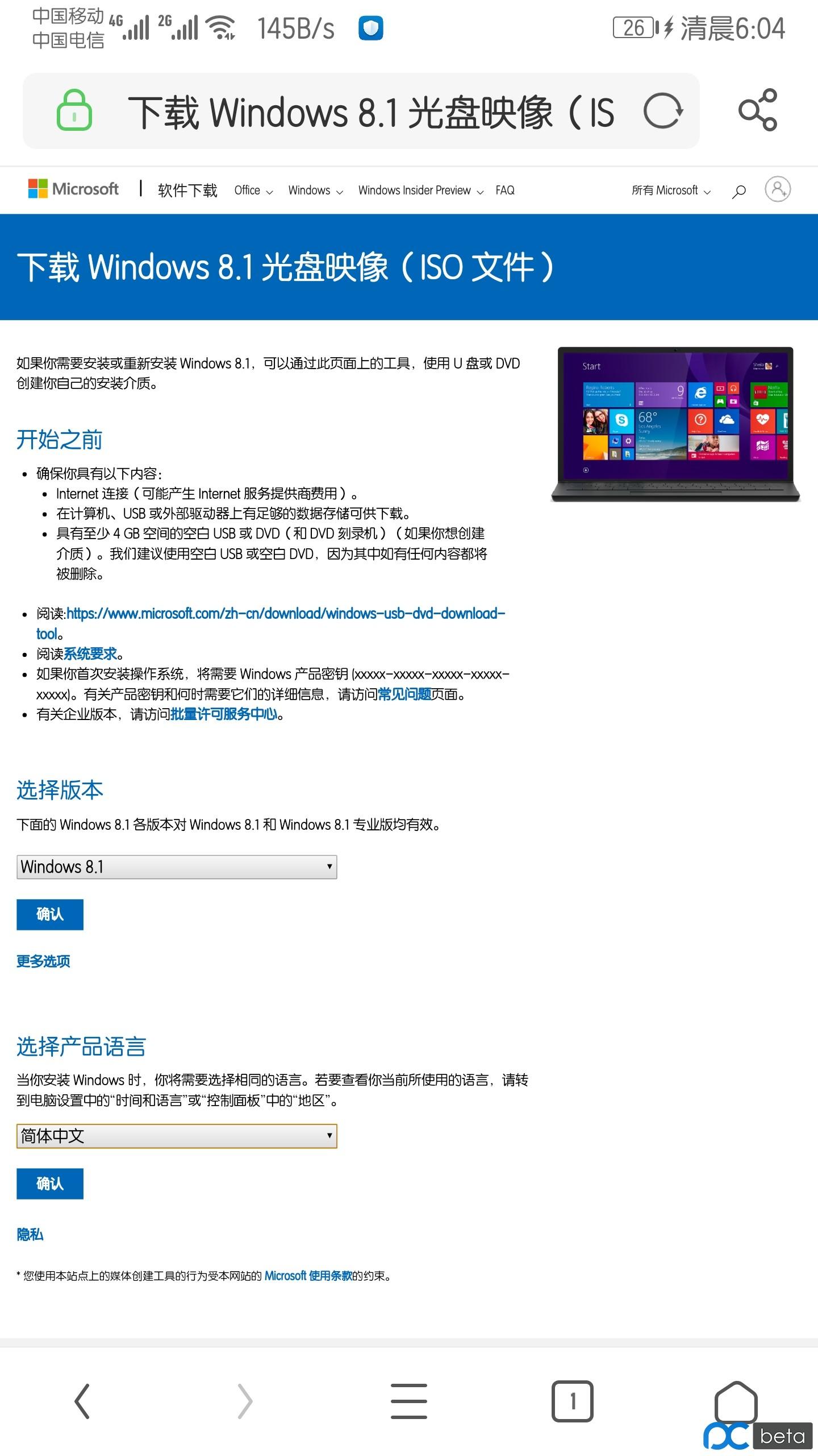 Screenshot_20200522_060458_com.UCMobile.jpg