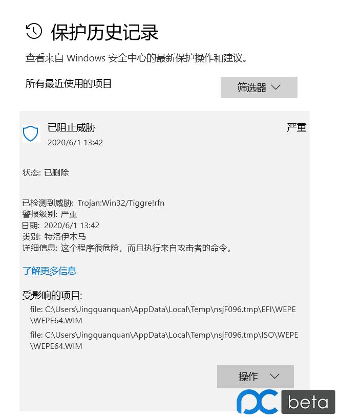 微信截图_20200601135344.png
