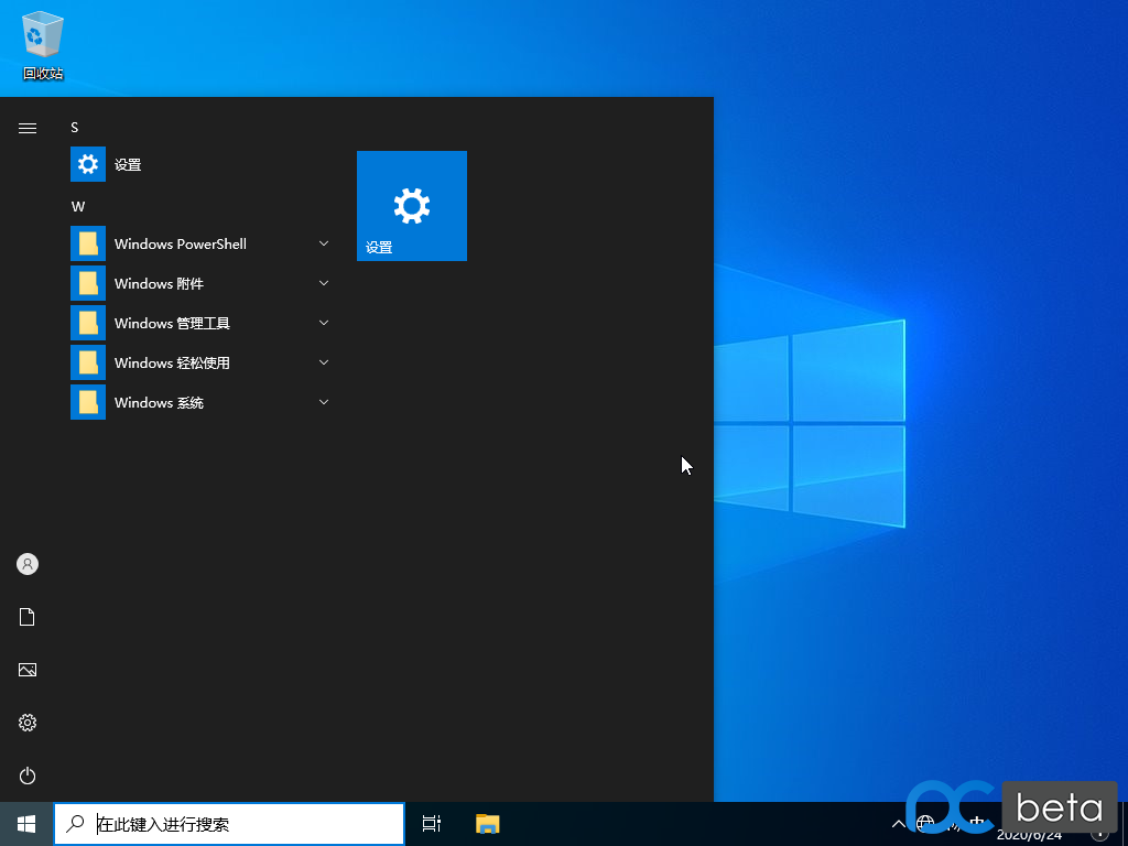 Windows 10-2020-06-24-17-22-51.png