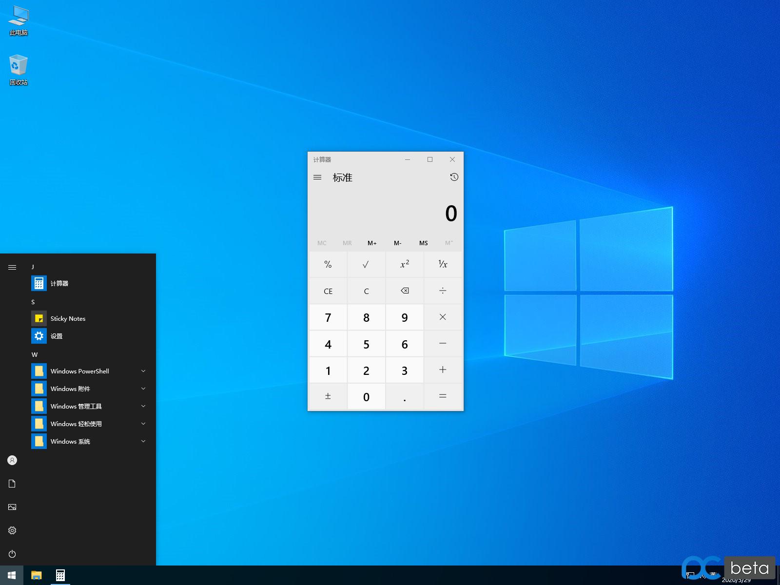 【金黑凤凰】Windows 10 2004 Pro for Workstations 19041.388[32&64bit]双模版20200716