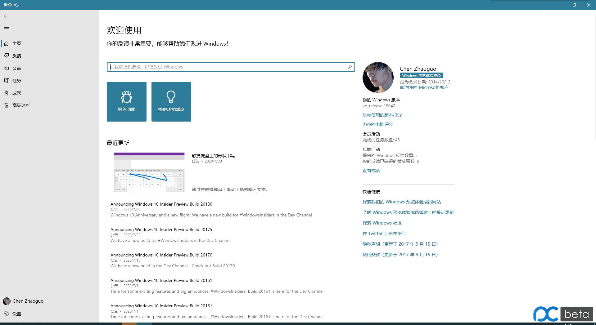 QQ图片20200730094853.png