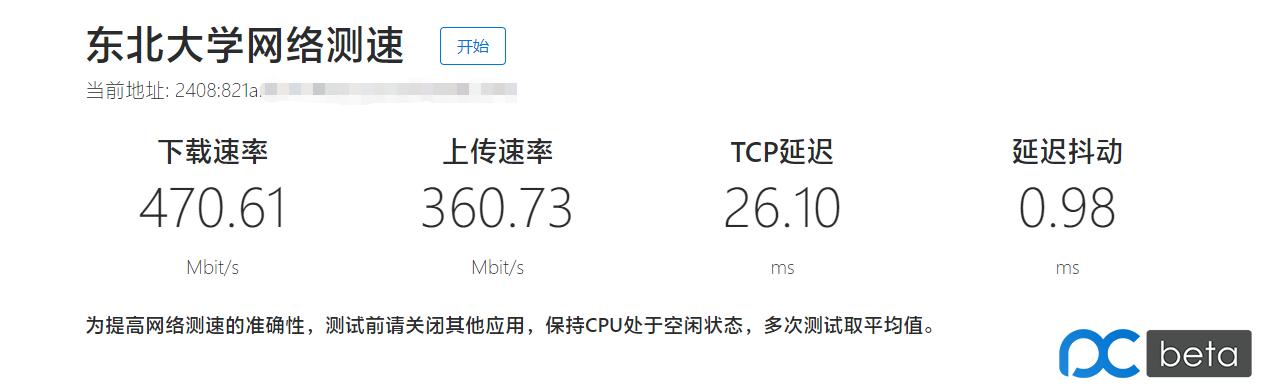 WeChat Screenshot_20200809205720.png