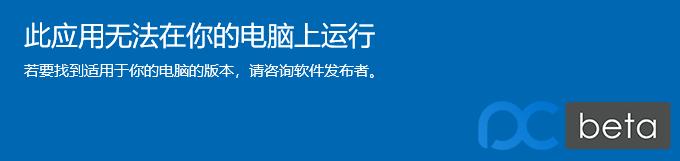 微信截图_20200816001449.png