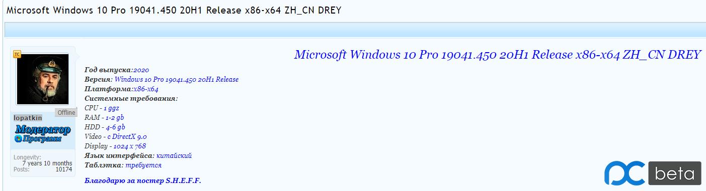 微信截图_20200820134843.png
