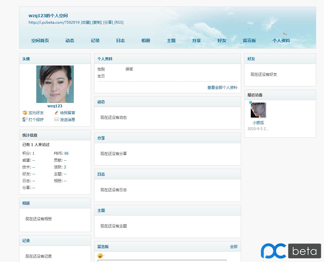 QQ图片20200905222108.png