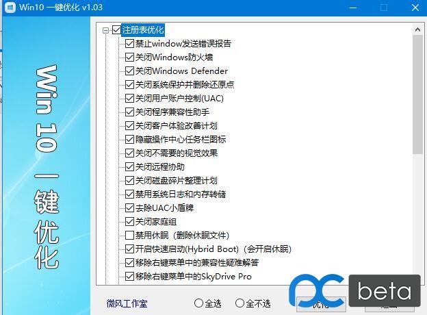 QQ截图20200911112023.jpg