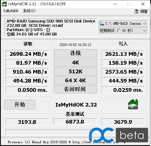 IsMyHdOK AMD-RAID Samsung SSD 980 SCSI Disk Device 2020-10-02 16-20-35.png