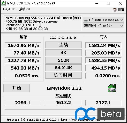 IsMyHdOK NVMe Samsung SSD 970 SCSI Disk Device 2020-10-02 16-21-30.png