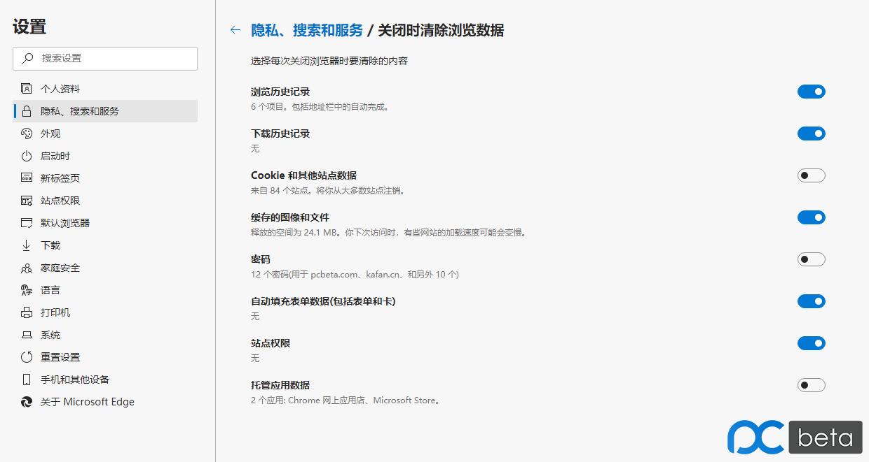 QQ截图20201012093232.png