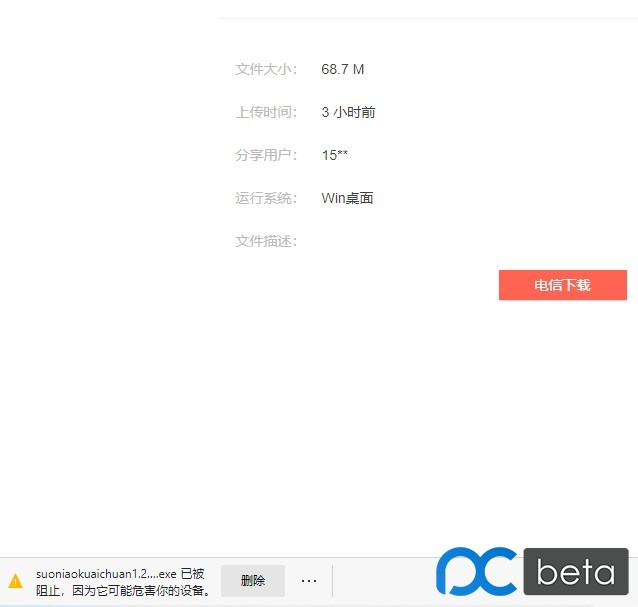 屏幕截图 2020-10-16 210456.jpg