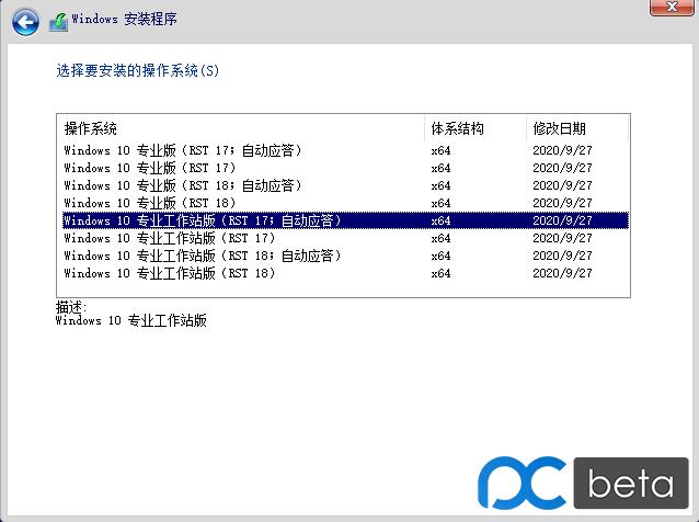 CN_X64_10.0.19042.572_4B68CC7E.ESD-A.PNG